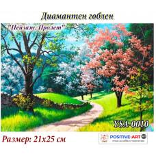 """Диамантен гоблен """"Пейзаж. Пролет"""" 21x25 см с частично облепяне с кръгли диамантчета и красива кутия YSA0010"""