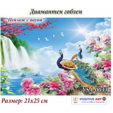 """Диамантен гоблен """"Пейзаж с пауни"""" 21x25 см с частично облепяне с кръгли диамантчета и красива кутия YSA0033"""