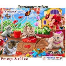"""Диамантен гоблен """"Котенца"""" 21x25 см с частично облепяне с кръгли диамантчета и красива кутия YSA0041"""