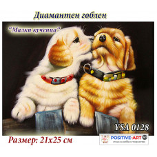 """Диамантен гоблен """"Малки кученца"""" 21x25 см с частично облепяне с кръгли диамантчета и красива кутия YSA 0128"""