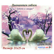 """Диамантен гоблен """"Лебеди и сакура"""" 21x25 см с частично облепяне с кръгли диамантчета и красива кутия YSA 0139"""