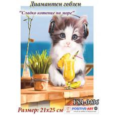 """Диамантен гоблен """"Сладко котенце на море"""" 21x25 см с частично облепяне с кръгли диамантчета и красива кутия YSA0406"""