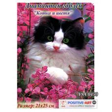 """Диамантен гоблен """"Котка и цветя"""" 21x25 см с частично облепяне с кръгли диамантчета и красива кутия YSA 0450"""