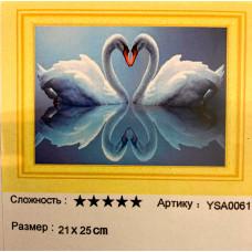 """Диамантен гоблен """"Два лебеда"""" 21x25 см с частично облепяне с кръгли диамантчета и красива кутия"""
