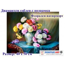 """Диамантена Мозайка с кристали """"Флорален натюрморт"""" 40х50см с подрамка и подаръчна кутия"""