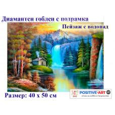 """5D Диамантен гоблен с кристали """"Пейзаж с водопад"""" 40х50см с подрамка и подаръчна кутия"""