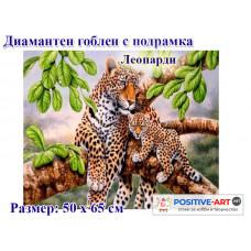 "Диамантени гоблени ""Леопарди"" 50х65 см с 5D ефект с подрамка и красива кутия"