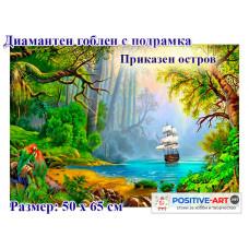 "Диамантени гоблени ""Приказен остров"" 50х65 см с 5D ефект с подрамка и красива кутия"