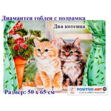 """Диамантен гоблен """"Два котенца"""" 50х65 см с 5D ефект с подрамка и красива кутия"""