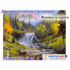 """Диамантени гоблени """"Водопад в гората"""" 50х65 см с 5D ефект с подрамка и красива кутия"""