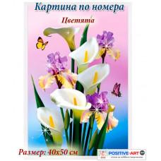 """5D Диамантен гоблен с кристали """"Цветята"""" 40х50см с подрамка и подаръчна кутия"""