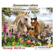 """5D Диамантен гоблен с кристали """"Любимите коните"""" 40х50см с подрамка и подаръчна кутия"""