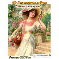 """5D Диамантен гоблен с кристали """"Женски портрет"""" 40х50см с подрамка и подаръчна кутия"""