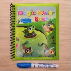 Магическа книжка за оцветяване с вода с многократна употреба - Смешни жабки