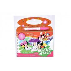 Магическа книжка за оцветяване с вода с многократна употреба - Mickey Mouse