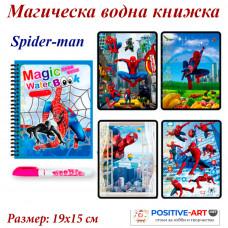 Магическа книжка за оцветяване с вода с многократна употреба - Spider-man