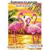 """Картина по номера """"Трите фламинго"""" 20х30см с подрамка и подаръчна кутия №30695"""