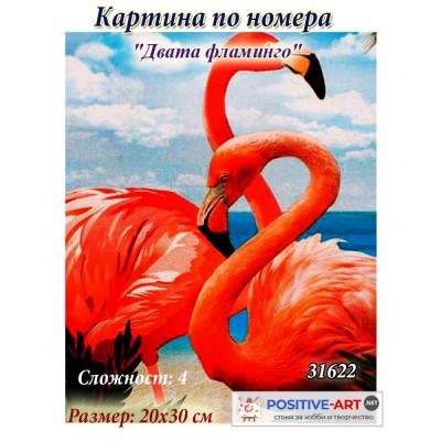 """Картина по номера """"Двата фламинго"""" 20х30см с подрамка и подаръчна кутия №31622"""