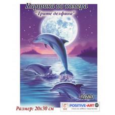 """Картина по номера """"Трите делфина"""" 20х30см с подрамка и подаръчна кутия №31608"""