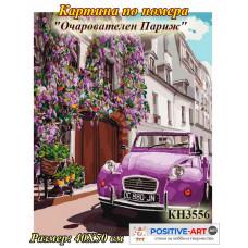 """Картина за рисуване по номера """"Очарователен Париж"""" 40х50см с подрамка и подаръчна кутия. TM Идейка КН3556"""