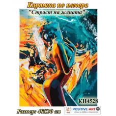 """Картина за рисуване по номера """"Страст на жената"""" 40х50см с подрамка и подаръчна кутия. TM Идейка КН4528"""