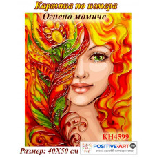 """Картина за рисуване по номера """"Огнено момиче"""" със златна боя 40х50см с подрамка и подаръчна кутия. TM Идейка КН4599"""