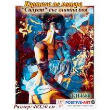 """Картина за рисуване по номера """"Силует"""" със златна боя 40х50см с подрамка и подаръчна кутия. TM Идейка КН4680"""