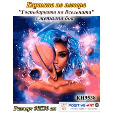"""Картина за рисуване по номера """"Господарката на Вселената"""" с метална боя 50х50см с подрамка. TM Идейка КН9538"""