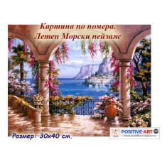 """Картина за рисуване по номера """"Летен морски пейзаж"""" 30х40см с подрамка и подаръчна кутия"""