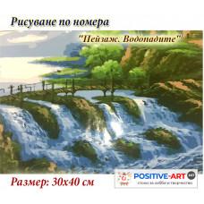 """Картина за рисуване по номера """"Пейзаж. Водопадите"""" 30х40см с подрамка и подаръчна кутия"""
