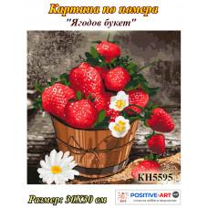 """Картина за рисуване по номера """"Ягодов букет"""" 30х30 см с подрамка. Идейка КНО5595"""