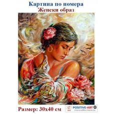 """Картина по номера """"Женски образ"""" 30х40см с подрамка и подаръчна кутия"""