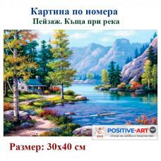 """Картина за рисуване по номера """"Пейзаж. Къща при река"""" 30х40см с подрамка и подаръчна кутия"""