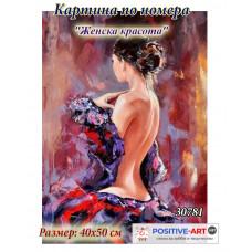 """Картина за рисуване по номера """"Женска красота"""" 40х50см с подрамка и подаръчна кутия №30781"""