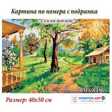 """Картина за рисуване по номера """"Селски пейзаж"""" 40х50см с подрамка и подаръчна кутия MS 8490"""