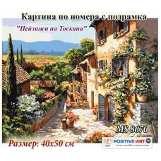 """Картина за рисуване по номера """"Пейзажи на Тоскана"""" 40х50см с подрамка и подаръчна кутия MS 8670"""