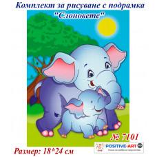 """Комплект за рисуване за деца с подрамка """"Слоновете"""" 18х24 см с подрамка. Идейка №7101"""