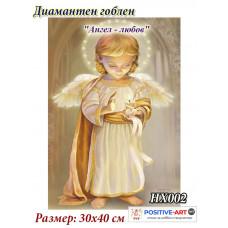 """Диамантен гоблен с кристали """"Ангел - любов"""" 30х40см с подрамка и подаръчна кутия HX002. Украина"""