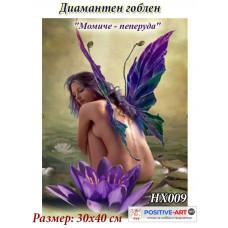 """Диамантен гоблен с кристали """"Момиче-пеперуда"""" 30х40см с подрамка и подаръчна кутия HX009. Украина"""