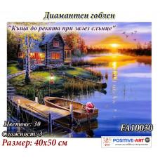 """Диамантен гоблен с кристали """"Пейзаж. Къща до реката при залез"""" 40х50см с подрамка и подаръчна кутия FA10030. Украина"""