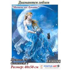 """Диамантен гоблен """"Момиче на луната"""" с пълно облепване 40х50см с подрамка и кутия с дръжка. FA40488. Украина"""