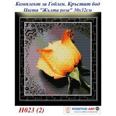 Комплект за гоблен. Кръстат бод. Цветя: Жълта роза. 30*32 см. Идейка H023