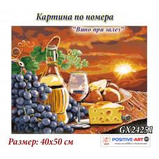 """Картина за рисуване по номера """"Натюрморт. Вино при залез"""" 40х50см с подрамка и подаръчна кутия. Brushme BS24251"""
