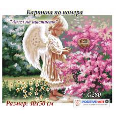 """Картина за рисуване по номера """"Ангел на щастието"""" 40х50см с подрамка и подаръчна кутия. Brushme G280"""
