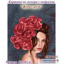 """Картина за рисуване по номера """"Жена и рози"""" 40х50см с подрамка и подаръчна кутия. Brushme GX37456"""