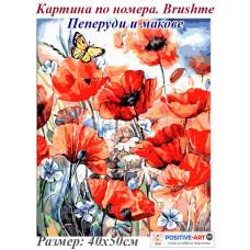 """Картина за рисуване по номера """"Макове и пеперудите"""" 40х50см с подрамка и подаръчна кутия. Brushme GX7073"""