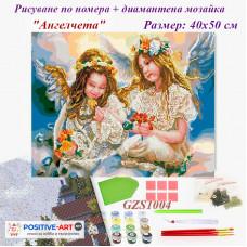 Ново! Комлекти 2 в 1! Рисуване по номера + Диамантена мозайка с подрамка и подаръчна кутия. Ангелчета GZS1004. BrushMe Украина