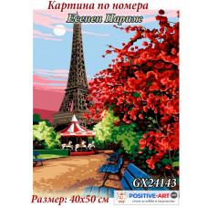 """Картина за рисуване по номера """"Есенен Париж"""" 40х50см с подрамка и подаръчна кутия. Brushme GX24143"""