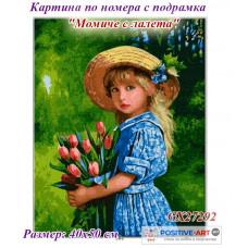 """Картина за рисуване по номера """"Момиче с лалета"""" 40х50см с подрамка и подаръчна кутия. Brushme GX27292"""