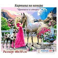 """Картина за рисуване по номера """"Принцеса и еднорог"""" 40х50см с подрамка и подаръчна кутия. Brushme GX8360"""